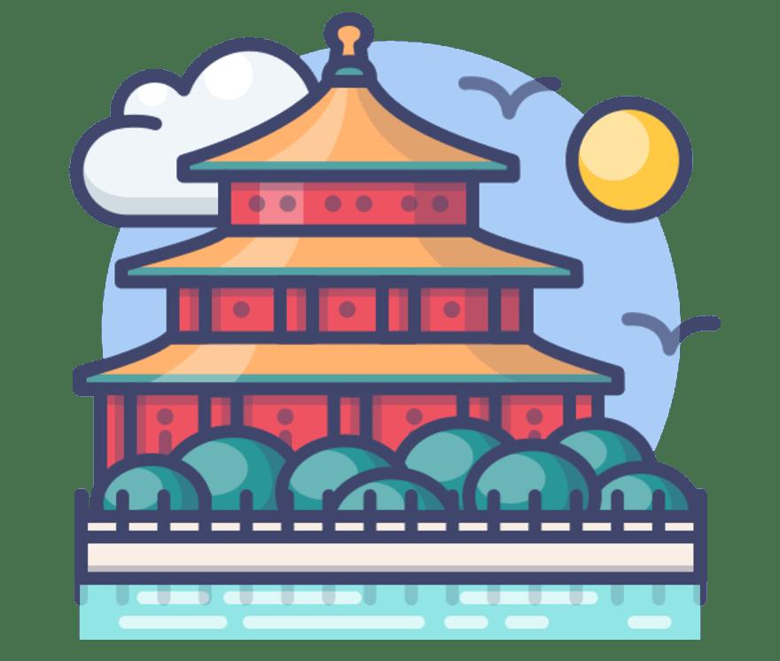 Najlepszych 26 Kasyno na żywos w Chiny w roku 2021